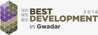 Best Development in Gwadar 2018 Award logo