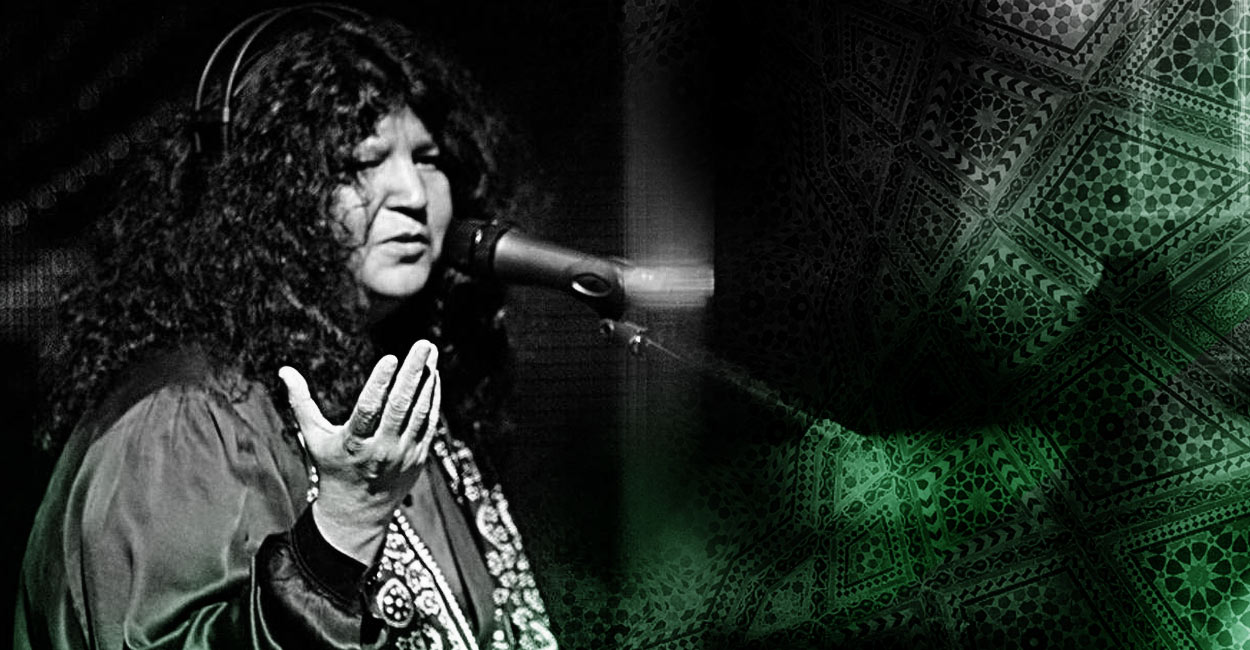 CPIC Presents The Very Best Of Abida Parveen