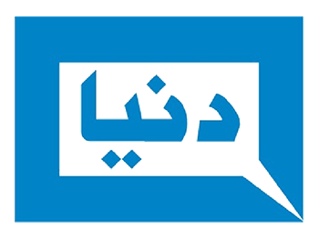 Dunya News TV Station Logo