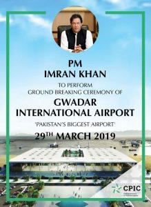 CPIC Imran Khan Poster